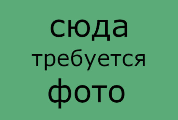 АКЦИЯ №1