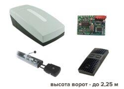 Комплект CAME VER10DMS-2,25