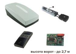 Комплект CAME VER10DMS-2,7