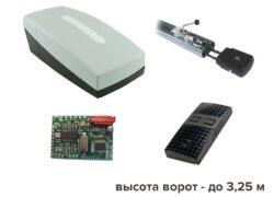 Комплект CAME VER10DMS-3,25