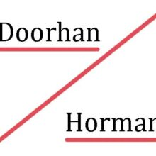 """Обзор автоматики брендов """"Doorhan"""" и """"Hormann"""""""