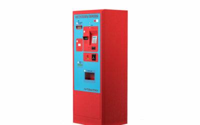 Паркомат Card Park-APAY
